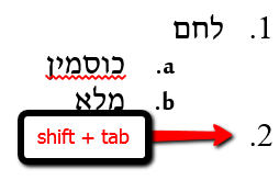 תבליטים ומספור בוורד לחיצה על SHIFT TAB