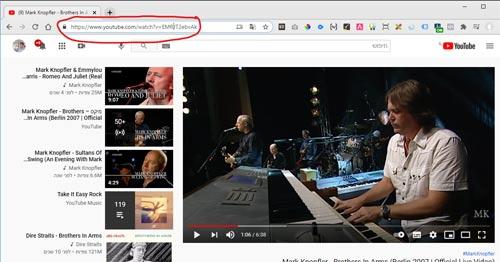 הורדת מוזיקה מיוטיוב למחשב